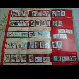 Dog Stamp Collection