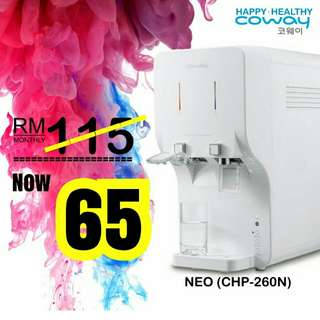 Brand New Coway 5.8Litre Nano Water Purifier