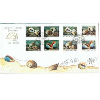 FDC  #213 Singapore Thailand Joint Issue - Snails