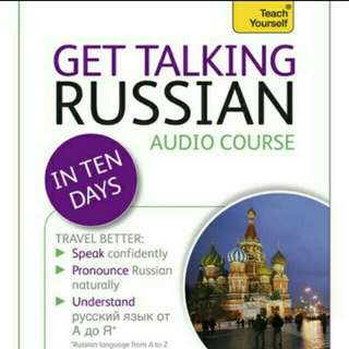 Get Talking Russian In Ten Days Audio Course MP3 + Full Coloured PDF Book, E Book, Teach Yourself Russian