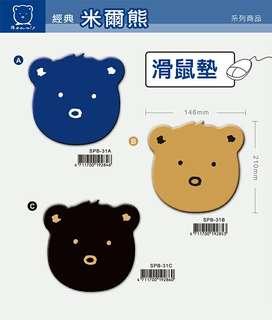 全新商品 三瑩 米爾熊滑鼠墊 黑熊 原價70元 歡迎換物 可換物