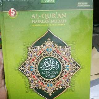 Al Quran  Hafalan Mudah Al Hufaz
