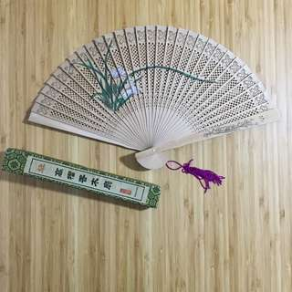 Fragrance Incense Fan