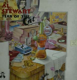 "Year of the car 12"" LP"