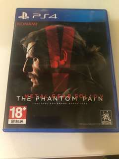 Ps4 Metal Gear Solid V
