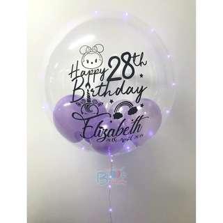 24'' Personalised Helium Balloon