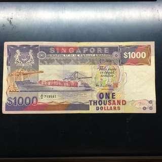Singapore Ship $1000 banknote