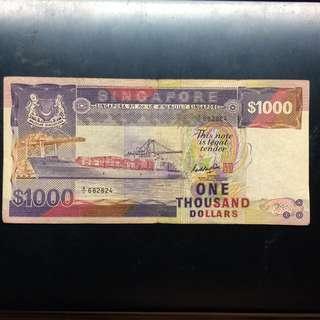 Singapore Ship $1000 A/1 Prefix banknote
