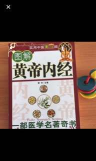 New Chinese herbal book