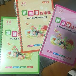 Chinese education books