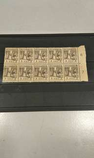 Japanese occupation stamps