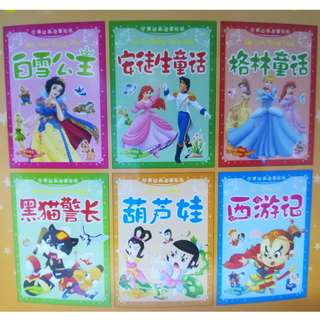 Chinese Fairy Tales Story Sticker Book