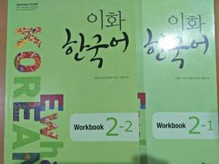 Self learner elementary korean workbook set