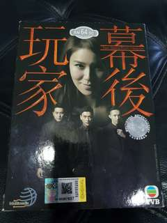 Two Steps From Heaven TVB Drama