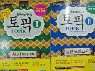Intermediate Korean Topik II set practice book