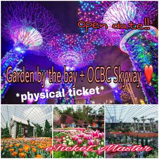 GARDEN BY THE BAY + OCBC SKYWAY PACKAGE - GBTB + OCBC PHYSICAL TICKET