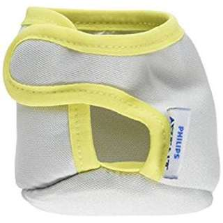 Philips Avent Sleeve For Natural 4oz (Grey Yellow Lining)