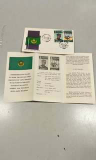 First day cover 1980 Brunei
