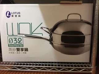 🚚 Lotus不銹鋼蒸炒雙享鍋