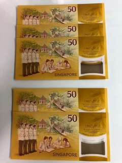Commemorate $50 polymer notes (good numbers)
