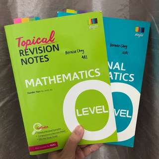 O Level Topical Revision Notes EMath and AMath