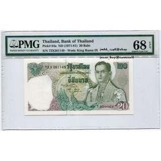 THAILAND 20 BAHT ND 1971-1981 P 84 SUPERB GEM UNC PMG 68 EPQ S/N 73X261149