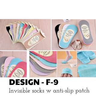 Socks - Bamboo, Invisible with anti-slip [F9]