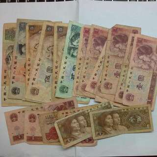 China Rmb Notes 100.20 Yuan