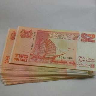 95 Pieces Singapore $2 Orange Ship Series Notes Unc Running