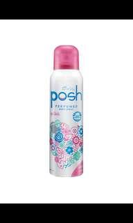 POSH Perfume Body Spray Blaze Pink / parfum wangi / parfum anak muda / parfum harum / wewangian masa kini