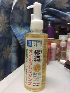 Hada Labo Super Hyaluroic Acid Moisturizing Cleansing Oil