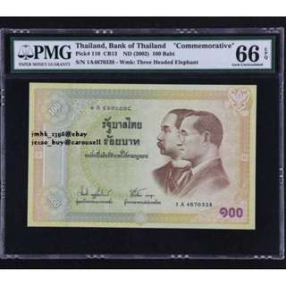 2002 Thailand Bank of Thailand 100 Baht Pick#110 PMG 66 EPQ Gem UNC