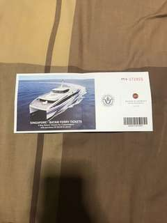 Batam Ferry Tickets 2 Way