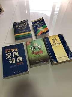 Dictionary Malay English chinese