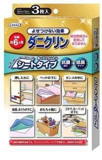 日本UYEKI 防塵蟎墊 UYEKI Anti Mites Sheet