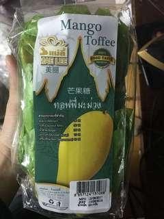 泰國手工芒果糖