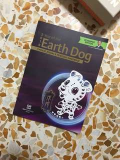 WAY FENGSHUI GROUP 2018 earth dog, Chinese zodiac & fengshui handbook