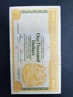 1983滙豐1000元No.J808072