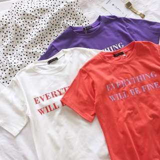 [PO] Everything Will Be Fine Korean Tee