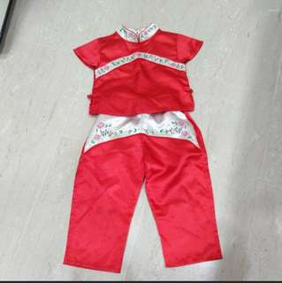 Chinese Traditional Costume fron Robinson