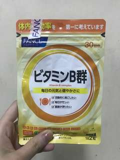 Fancl vitamin B complex 維他命b群