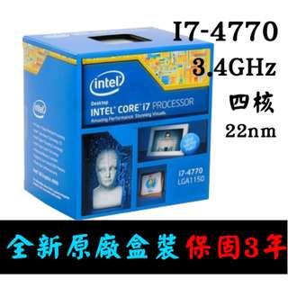 🚚 【全新正品保固3年】 Intel Core i7-4770 四核心 原廠盒裝 腳位LGA1150