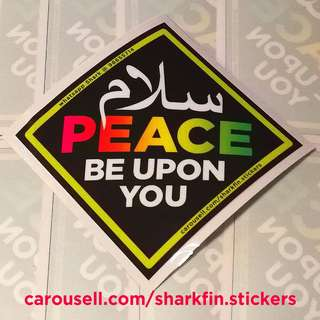 Static Cling Decals - Salaam / Peace Be Upon You.
