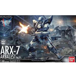 *New arrival* Full Metal Panic Arbalest Ver.IV (ARX-7)