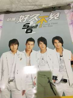5566 poster 1