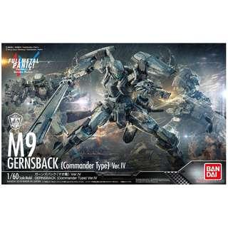 <Sold> Full Metal Panic Mao`s Gernsback Ver.IV (M9)