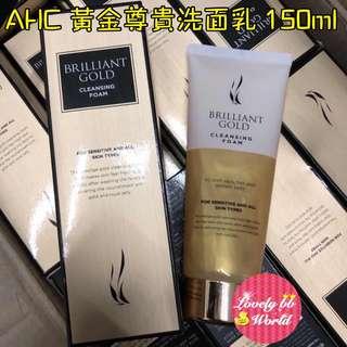 韓國 AHC Brilliant Gold Cleansing Foam 黃金尊貴洗面乳 150ml