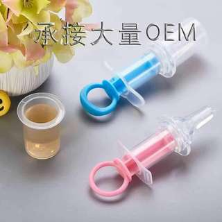 Baby syringe medical dispenser
