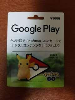 pokemon go 5000日元限定咭