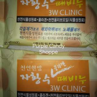 3W Clinic Soap